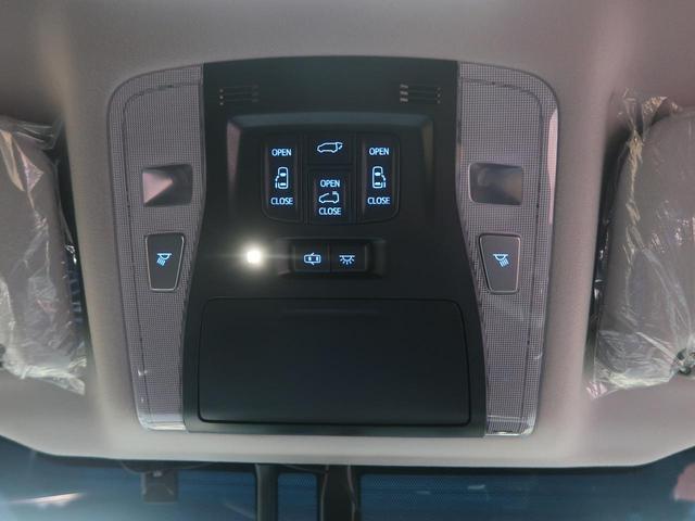 2.5Z Gエディション サンルーフ BIGX11型ナビ モデリスタエアロ 後席モニター セーフティーセンス クルーズコントロール レザーシート LEDヘッドライト パワーシート ビルドインETC(64枚目)