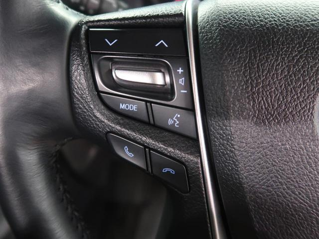 2.5Z Gエディション サンルーフ BIGX11型ナビ モデリスタエアロ 後席モニター セーフティーセンス クルーズコントロール レザーシート LEDヘッドライト パワーシート ビルドインETC(71枚目)
