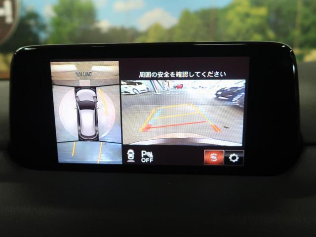 XD Lパッケージ メーカーナビ 360°モニター BOSEサウンドシステム ブラックレザーシート 衝突軽減システム レーダークルーズコントロール パワーバックドア クリアランスソナー ETC(4枚目)