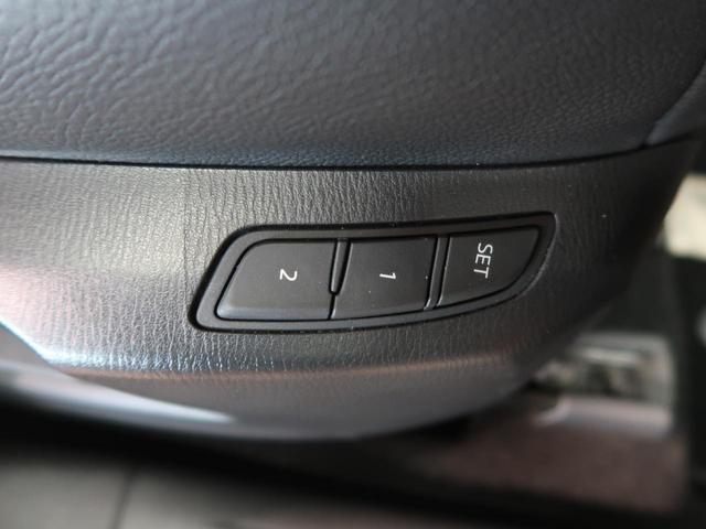 XD Lパッケージ メーカーナビ 360°モニター BOSEサウンドシステム ブラックレザーシート 衝突軽減システム レーダークルーズコントロール パワーバックドア クリアランスソナー ETC(48枚目)