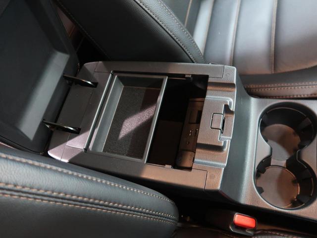 XD Lパッケージ メーカーナビ 360°モニター BOSEサウンドシステム ブラックレザーシート 衝突軽減システム レーダークルーズコントロール パワーバックドア クリアランスソナー ETC(51枚目)