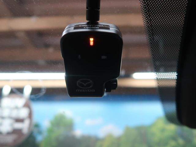 XD Lパッケージ メーカーナビ 360°モニター BOSEサウンドシステム ブラックレザーシート 衝突軽減システム レーダークルーズコントロール パワーバックドア クリアランスソナー ETC(58枚目)