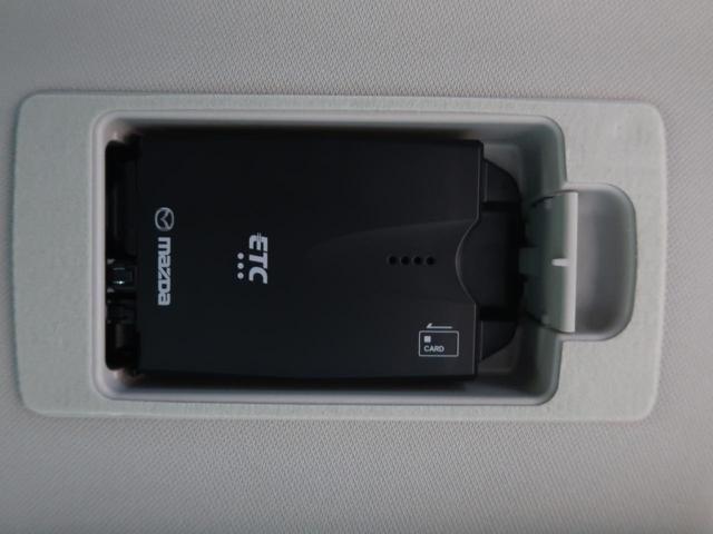 XD Lパッケージ メーカーナビ 360°モニター BOSEサウンドシステム ブラックレザーシート 衝突軽減システム レーダークルーズコントロール パワーバックドア クリアランスソナー ETC(61枚目)