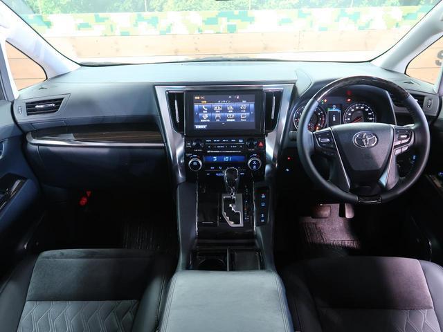 2.5Z Gエディション 純正10型ナビ 後席モニター 黒ハーフレザーシート セーフティーセンス レーダークルーズコントロール 禁煙車 両側電動スライド パワーシート 電動リアゲート ダブルエアコン バックモニター ETC(2枚目)