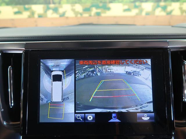 2.5Z Gエディション 純正10型ナビ 後席モニター 黒ハーフレザーシート セーフティーセンス レーダークルーズコントロール 禁煙車 両側電動スライド パワーシート 電動リアゲート ダブルエアコン バックモニター ETC(4枚目)