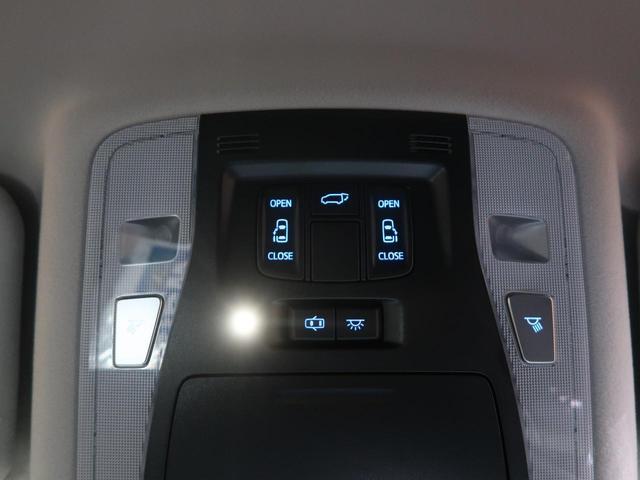 2.5Z Gエディション 純正10型ナビ 後席モニター 黒ハーフレザーシート セーフティーセンス レーダークルーズコントロール 禁煙車 両側電動スライド パワーシート 電動リアゲート ダブルエアコン バックモニター ETC(7枚目)