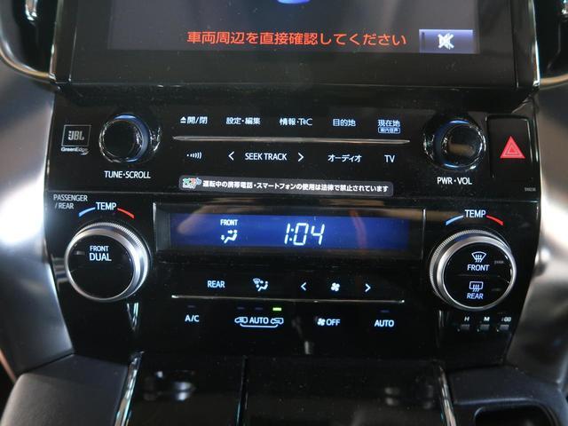 2.5Z Gエディション 純正10型ナビ 後席モニター 黒ハーフレザーシート セーフティーセンス レーダークルーズコントロール 禁煙車 両側電動スライド パワーシート 電動リアゲート ダブルエアコン バックモニター ETC(8枚目)