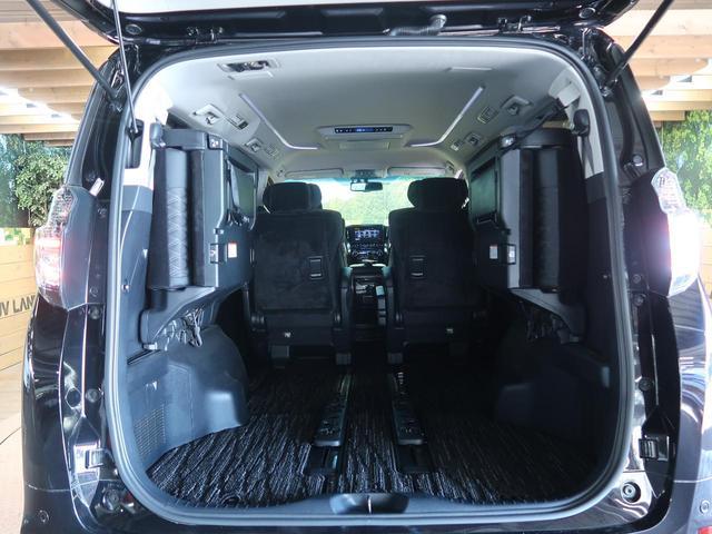 2.5Z Gエディション 純正10型ナビ 後席モニター 黒ハーフレザーシート セーフティーセンス レーダークルーズコントロール 禁煙車 両側電動スライド パワーシート 電動リアゲート ダブルエアコン バックモニター ETC(15枚目)