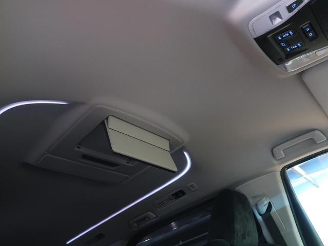 2.5Z Gエディション 純正10型ナビ 後席モニター 黒ハーフレザーシート セーフティーセンス レーダークルーズコントロール 禁煙車 両側電動スライド パワーシート 電動リアゲート ダブルエアコン バックモニター ETC(16枚目)