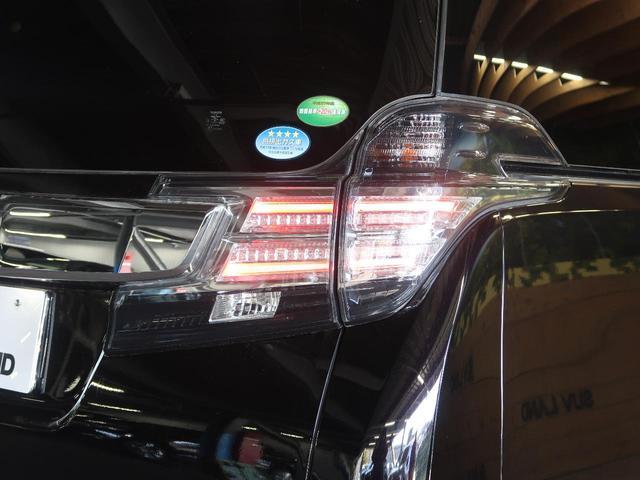 2.5Z Gエディション 純正10型ナビ 後席モニター 黒ハーフレザーシート セーフティーセンス レーダークルーズコントロール 禁煙車 両側電動スライド パワーシート 電動リアゲート ダブルエアコン バックモニター ETC(31枚目)