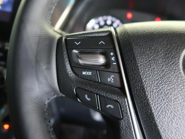 2.5Z Gエディション 純正10型ナビ 後席モニター 黒ハーフレザーシート セーフティーセンス レーダークルーズコントロール 禁煙車 両側電動スライド パワーシート 電動リアゲート ダブルエアコン バックモニター ETC(38枚目)