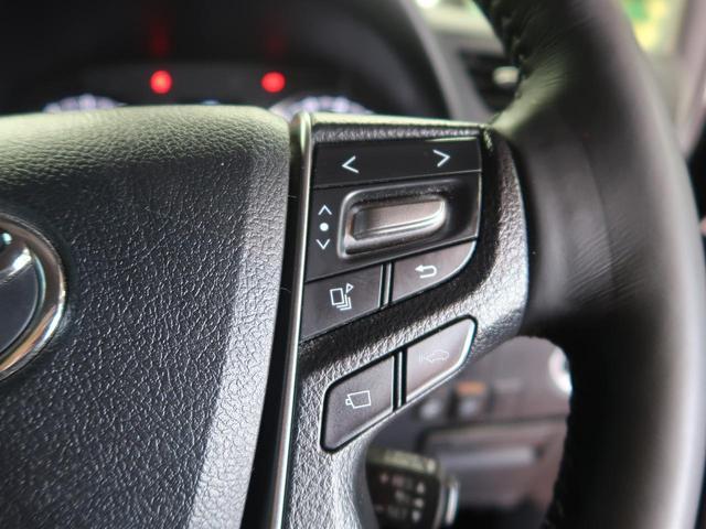 2.5Z Gエディション 純正10型ナビ 後席モニター 黒ハーフレザーシート セーフティーセンス レーダークルーズコントロール 禁煙車 両側電動スライド パワーシート 電動リアゲート ダブルエアコン バックモニター ETC(39枚目)