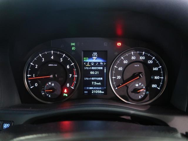 2.5Z Gエディション 純正10型ナビ 後席モニター 黒ハーフレザーシート セーフティーセンス レーダークルーズコントロール 禁煙車 両側電動スライド パワーシート 電動リアゲート ダブルエアコン バックモニター ETC(42枚目)