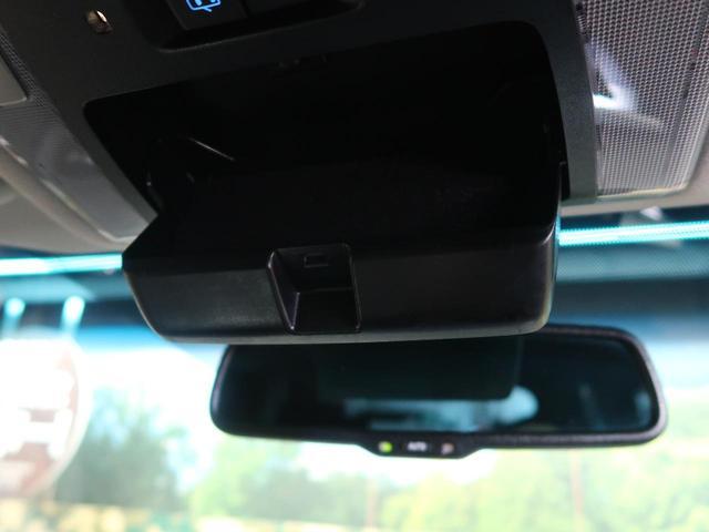 2.5Z Gエディション 純正10型ナビ 後席モニター 黒ハーフレザーシート セーフティーセンス レーダークルーズコントロール 禁煙車 両側電動スライド パワーシート 電動リアゲート ダブルエアコン バックモニター ETC(45枚目)
