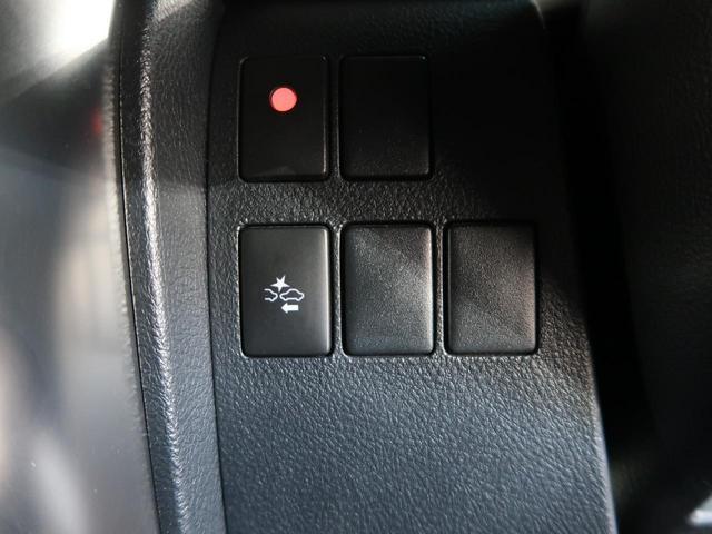2.5Z Gエディション 純正10型ナビ 後席モニター 黒ハーフレザーシート セーフティーセンス レーダークルーズコントロール 禁煙車 両側電動スライド パワーシート 電動リアゲート ダブルエアコン バックモニター ETC(56枚目)