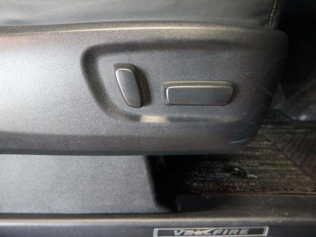 2.5Z Gエディション 純正10型ナビ 後席モニター 黒ハーフレザーシート セーフティーセンス レーダークルーズコントロール 禁煙車 両側電動スライド パワーシート 電動リアゲート ダブルエアコン バックモニター ETC(59枚目)