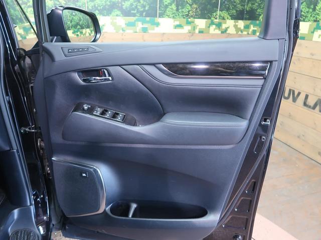 2.5Z Gエディション 純正10型ナビ 後席モニター 黒ハーフレザーシート セーフティーセンス レーダークルーズコントロール 禁煙車 両側電動スライド パワーシート 電動リアゲート ダブルエアコン バックモニター ETC(61枚目)