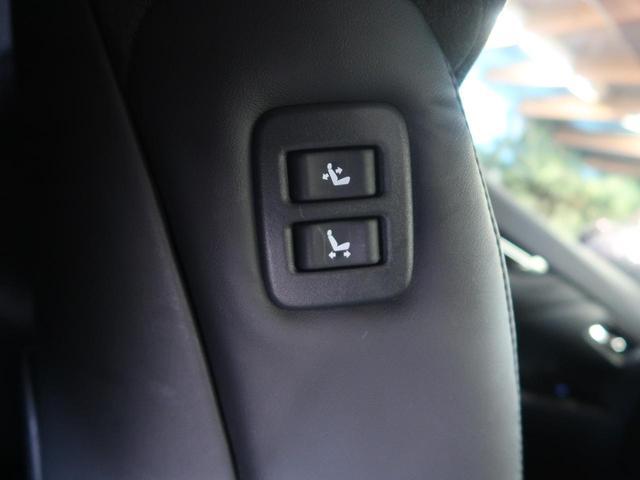 2.5Z Gエディション 純正10型ナビ 後席モニター 黒ハーフレザーシート セーフティーセンス レーダークルーズコントロール 禁煙車 両側電動スライド パワーシート 電動リアゲート ダブルエアコン バックモニター ETC(68枚目)