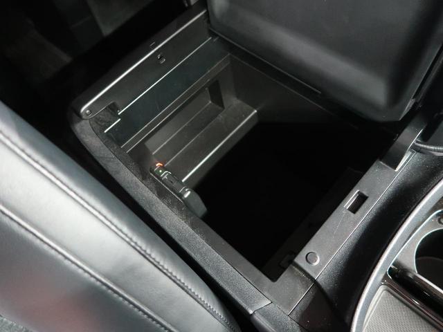 2.5Z Gエディション 純正10型ナビ 後席モニター 黒ハーフレザーシート セーフティーセンス レーダークルーズコントロール 禁煙車 両側電動スライド パワーシート 電動リアゲート ダブルエアコン バックモニター ETC(70枚目)