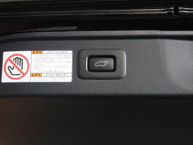 2.5Z Gエディション 純正10型ナビ 後席モニター 黒ハーフレザーシート セーフティーセンス レーダークルーズコントロール 禁煙車 両側電動スライド パワーシート 電動リアゲート ダブルエアコン バックモニター ETC(76枚目)