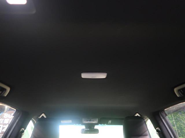 エレガンス 純正ナビ レーダークルーズコントロール 衝突軽減システム クリアランスソナー ETC バックカメラ フルセグTV ハーフレザーシート アイドリングストップ(37枚目)