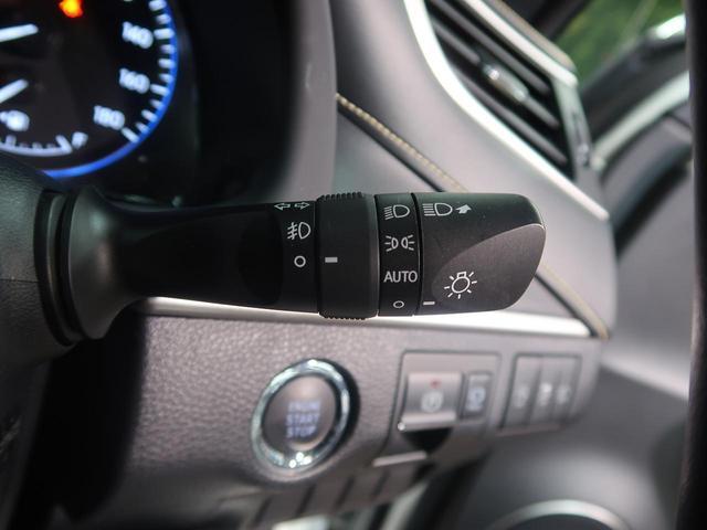 エレガンス 純正ナビ レーダークルーズコントロール 衝突軽減システム クリアランスソナー ETC バックカメラ フルセグTV ハーフレザーシート アイドリングストップ(45枚目)