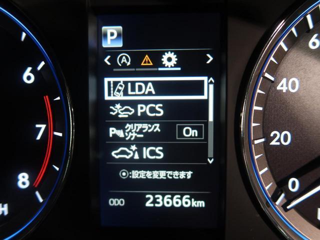 エレガンス 純正ナビ レーダークルーズコントロール 衝突軽減システム クリアランスソナー ETC バックカメラ フルセグTV ハーフレザーシート アイドリングストップ(48枚目)