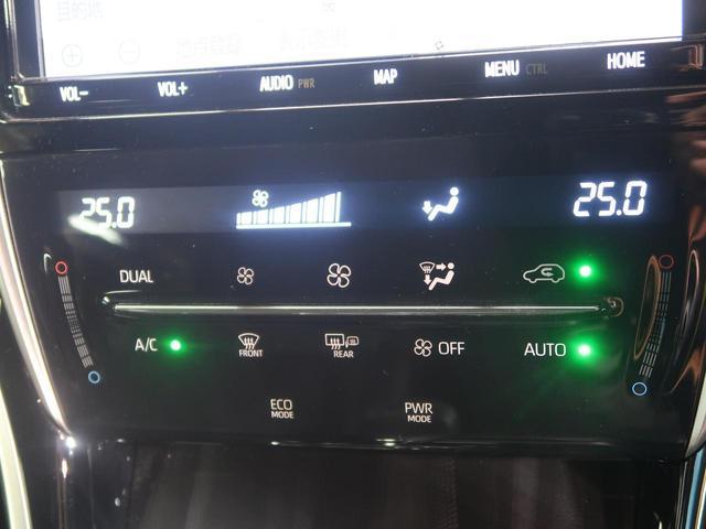 エレガンス 純正ナビ レーダークルーズコントロール 衝突軽減システム クリアランスソナー ETC バックカメラ フルセグTV ハーフレザーシート アイドリングストップ(50枚目)