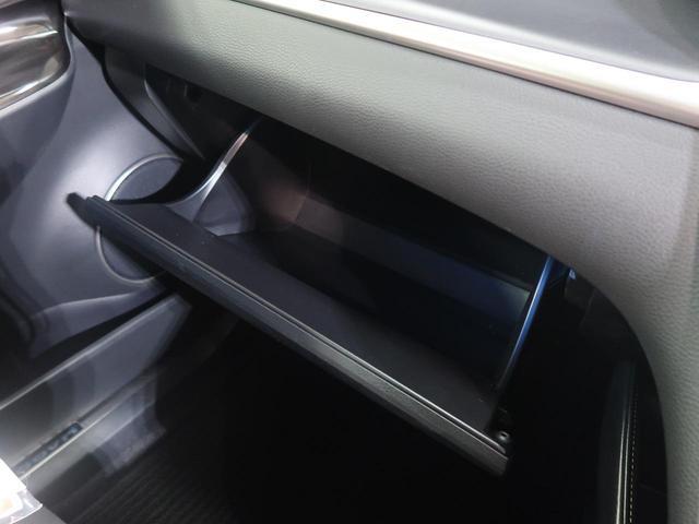 エレガンス 純正ナビ レーダークルーズコントロール 衝突軽減システム クリアランスソナー ETC バックカメラ フルセグTV ハーフレザーシート アイドリングストップ(55枚目)