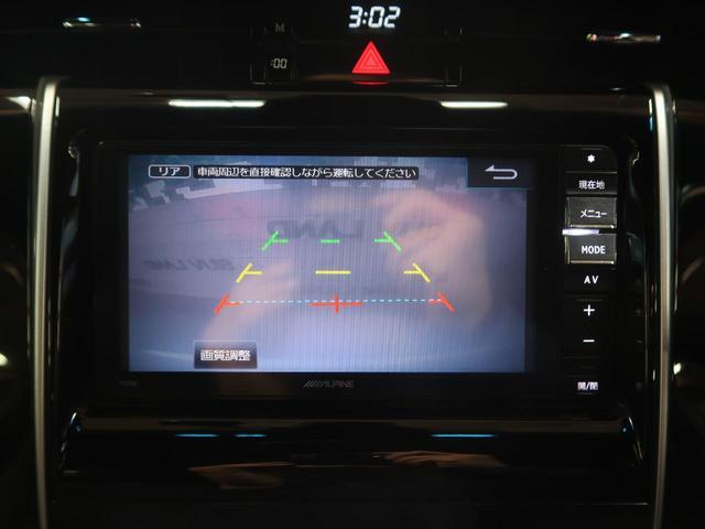 プレミアム ALPINEナビ レーンディスパーチャーアラート オートクルーズコントロール パワーバックドア LEDヘッドライト バックカメラ ETC 禁煙車 アイドリングストップ スマートキー(4枚目)