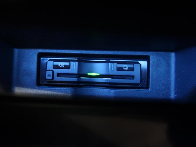 プレミアム ALPINEナビ レーンディスパーチャーアラート オートクルーズコントロール パワーバックドア LEDヘッドライト バックカメラ ETC 禁煙車 アイドリングストップ スマートキー(5枚目)
