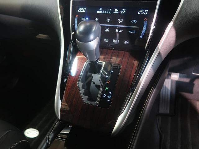 プレミアム ALPINEナビ レーンディスパーチャーアラート オートクルーズコントロール パワーバックドア LEDヘッドライト バックカメラ ETC 禁煙車 アイドリングストップ スマートキー(10枚目)