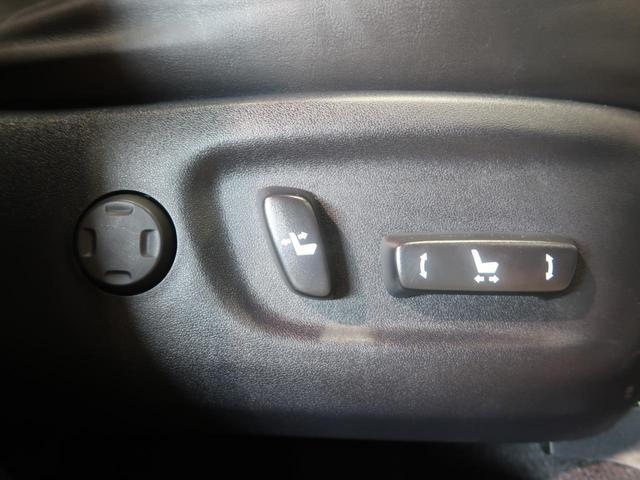 プレミアム ALPINEナビ レーンディスパーチャーアラート オートクルーズコントロール パワーバックドア LEDヘッドライト バックカメラ ETC 禁煙車 アイドリングストップ スマートキー(44枚目)