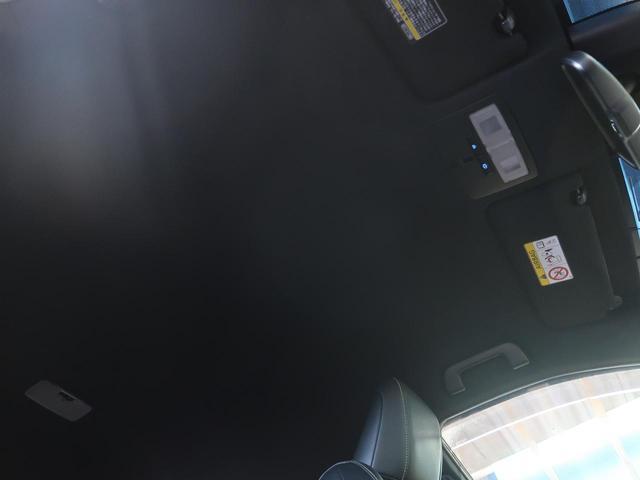 プレミアム ALPINEナビ レーンディスパーチャーアラート オートクルーズコントロール パワーバックドア LEDヘッドライト バックカメラ ETC 禁煙車 アイドリングストップ スマートキー(45枚目)