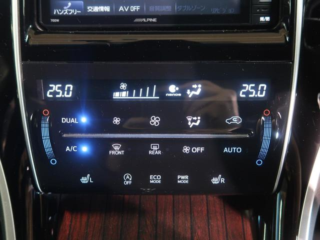 プレミアム ALPINEナビ レーンディスパーチャーアラート オートクルーズコントロール パワーバックドア LEDヘッドライト バックカメラ ETC 禁煙車 アイドリングストップ スマートキー(52枚目)
