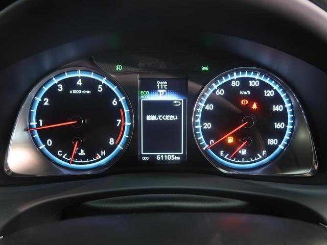プレミアム ALPINEナビ レーンディスパーチャーアラート オートクルーズコントロール パワーバックドア LEDヘッドライト バックカメラ ETC 禁煙車 アイドリングストップ スマートキー(56枚目)