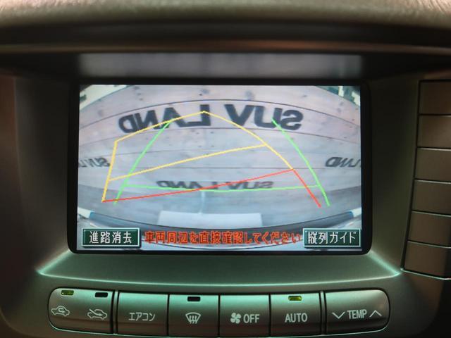 シグナス メーカーナビ サンルーフ ベージュ革シート 8人乗り ルーフレール シートヒーター HIDヘッドライト オートクルーズコントロール ETC バックカメラ 4WD 禁煙車 スマートキー パワーシート(4枚目)