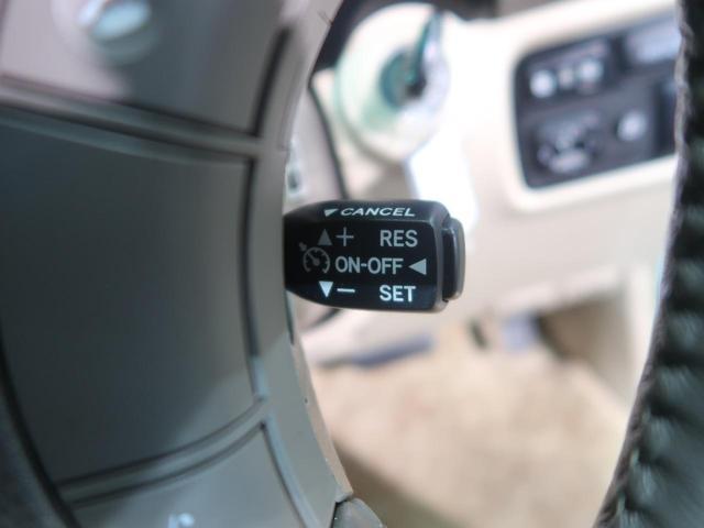 シグナス メーカーナビ サンルーフ ベージュ革シート 8人乗り ルーフレール シートヒーター HIDヘッドライト オートクルーズコントロール ETC バックカメラ 4WD 禁煙車 スマートキー パワーシート(8枚目)