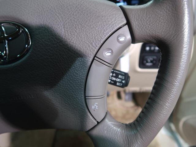 シグナス メーカーナビ サンルーフ ベージュ革シート 8人乗り ルーフレール シートヒーター HIDヘッドライト オートクルーズコントロール ETC バックカメラ 4WD 禁煙車 スマートキー パワーシート(38枚目)