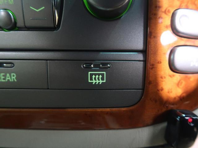 シグナス メーカーナビ サンルーフ ベージュ革シート 8人乗り ルーフレール シートヒーター HIDヘッドライト オートクルーズコントロール ETC バックカメラ 4WD 禁煙車 スマートキー パワーシート(50枚目)