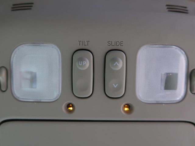 シグナス メーカーナビ サンルーフ ベージュ革シート 8人乗り ルーフレール シートヒーター HIDヘッドライト オートクルーズコントロール ETC バックカメラ 4WD 禁煙車 スマートキー パワーシート(58枚目)