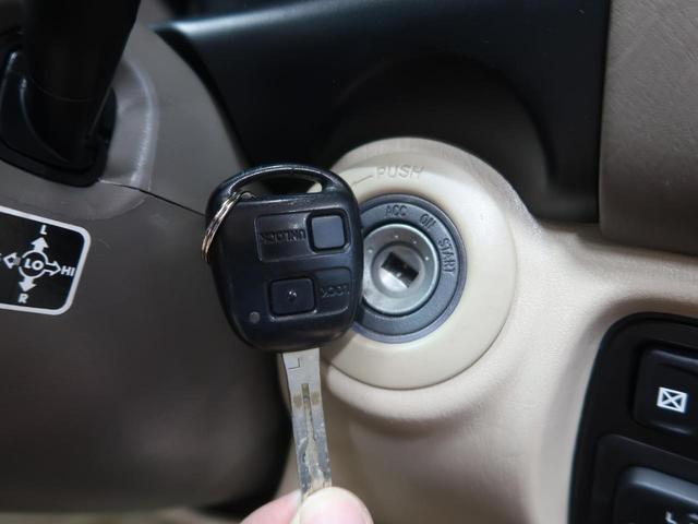 シグナス メーカーナビ サンルーフ ベージュ革シート 8人乗り ルーフレール シートヒーター HIDヘッドライト オートクルーズコントロール ETC バックカメラ 4WD 禁煙車 スマートキー パワーシート(64枚目)