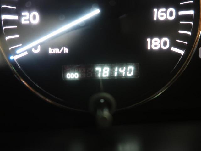 シグナス メーカーナビ サンルーフ ベージュ革シート 8人乗り ルーフレール シートヒーター HIDヘッドライト オートクルーズコントロール ETC バックカメラ 4WD 禁煙車 スマートキー パワーシート(66枚目)