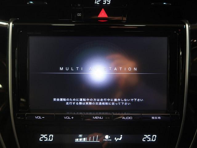プレミアム クルーズコントロール 純正SDナビ バックカメラ フルセグTV視聴 純正18インチアルミホイール 電動リアゲート 運転席パワーシート LEDヘッドライト LEDフロントフォグランプ 禁煙車 キーレス(3枚目)