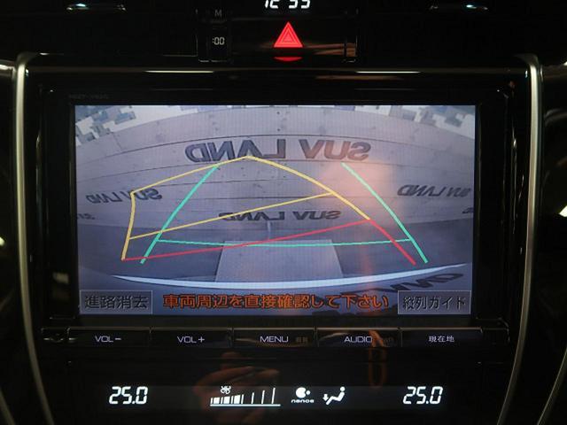 プレミアム クルーズコントロール 純正SDナビ バックカメラ フルセグTV視聴 純正18インチアルミホイール 電動リアゲート 運転席パワーシート LEDヘッドライト LEDフロントフォグランプ 禁煙車 キーレス(4枚目)