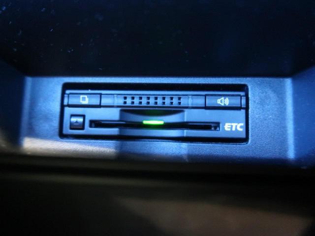 プレミアム クルーズコントロール 純正SDナビ バックカメラ フルセグTV視聴 純正18インチアルミホイール 電動リアゲート 運転席パワーシート LEDヘッドライト LEDフロントフォグランプ 禁煙車 キーレス(10枚目)