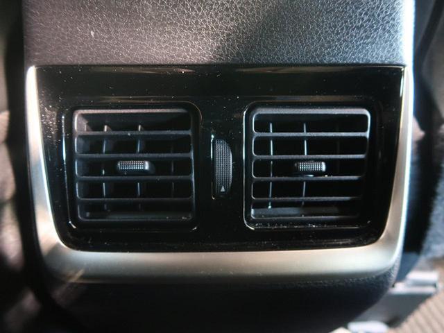 プレミアム クルーズコントロール 純正SDナビ バックカメラ フルセグTV視聴 純正18インチアルミホイール 電動リアゲート 運転席パワーシート LEDヘッドライト LEDフロントフォグランプ 禁煙車 キーレス(34枚目)