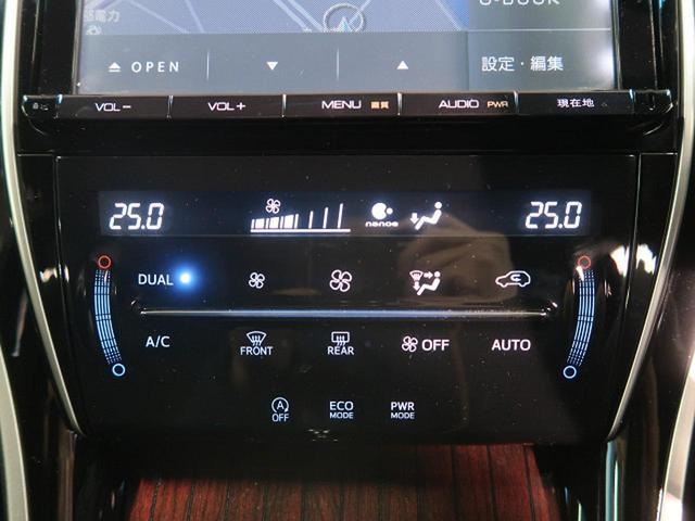 プレミアム クルーズコントロール 純正SDナビ バックカメラ フルセグTV視聴 純正18インチアルミホイール 電動リアゲート 運転席パワーシート LEDヘッドライト LEDフロントフォグランプ 禁煙車 キーレス(47枚目)