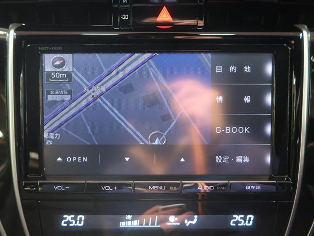 プレミアム クルーズコントロール 純正SDナビ バックカメラ フルセグTV視聴 純正18インチアルミホイール 電動リアゲート 運転席パワーシート LEDヘッドライト LEDフロントフォグランプ 禁煙車 キーレス(56枚目)