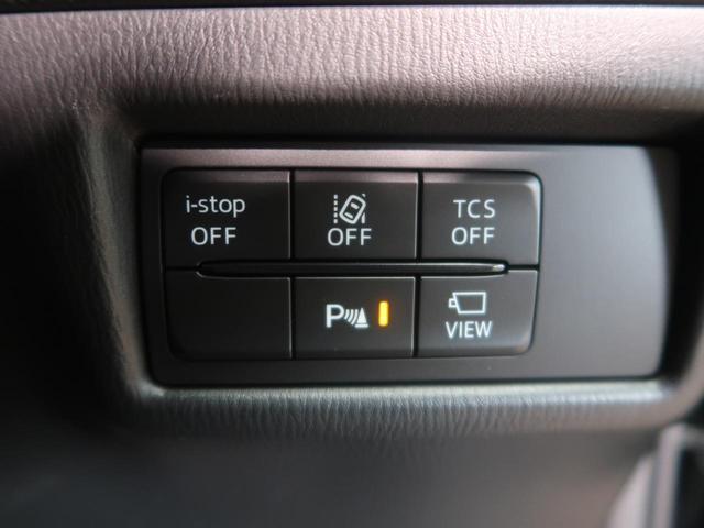 XD メーカーナビ オートクルーズコントロール 6人乗り 衝突軽減システム クリアランスソナー ETC レーンアシスト スマートキー LEDヘッドライト バックカメラ(7枚目)